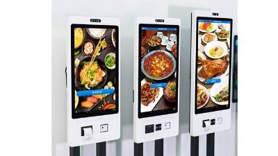 智能自助点餐机