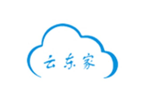 云东家-泽迪合作客户