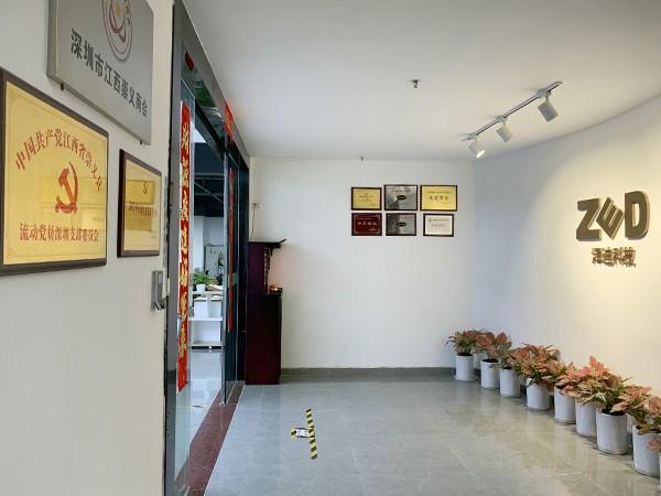 荣誉走廊-泽迪