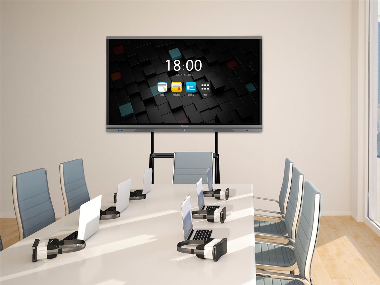 投影仪与大尺寸的会议平板,谁是企业最佳的选择