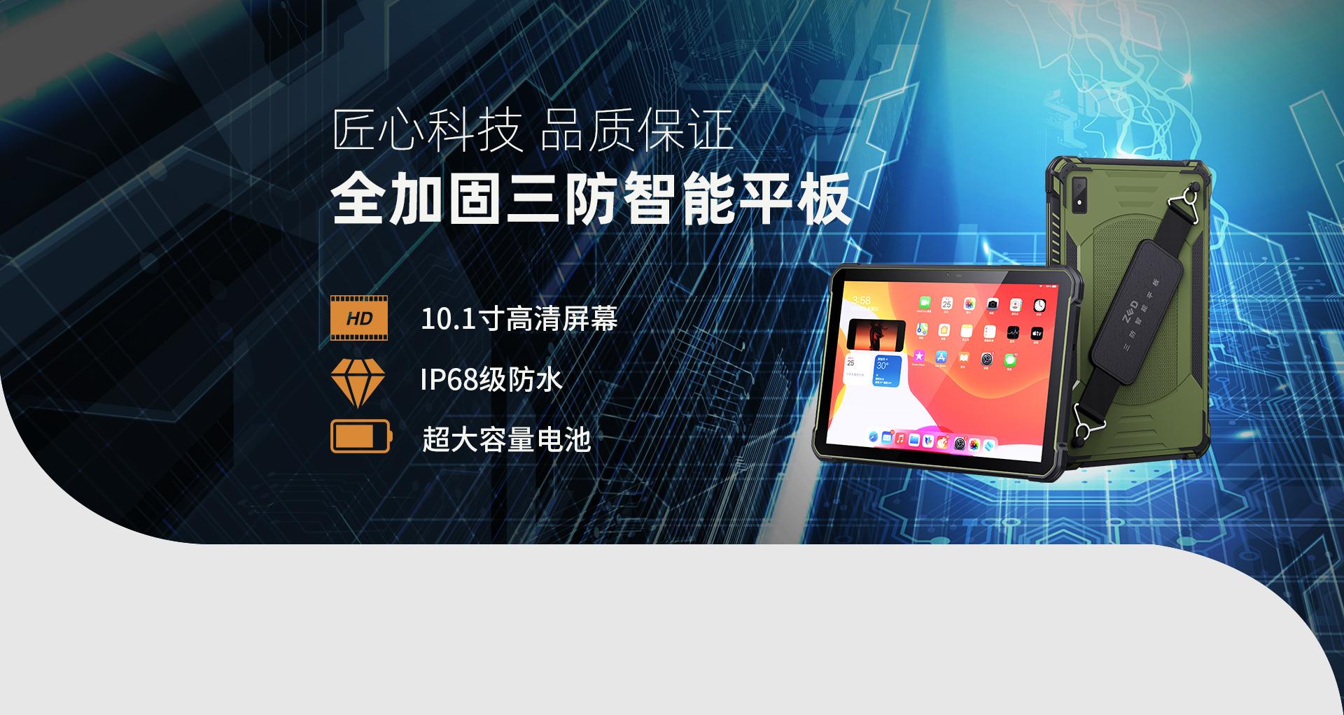泽迪-产品支持功能定制 24小时内开发·7天内交付