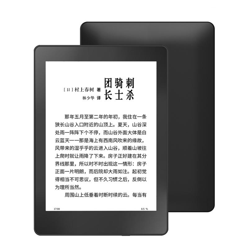 """浓墨重""""彩""""时代——电子书阅读器"""