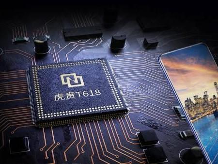 紫光展锐推出虎贲T618处理器:8核LTE、影像、AI大升级
