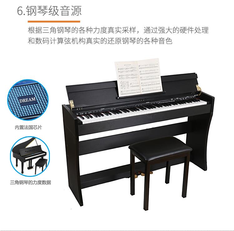 智能钢琴5
