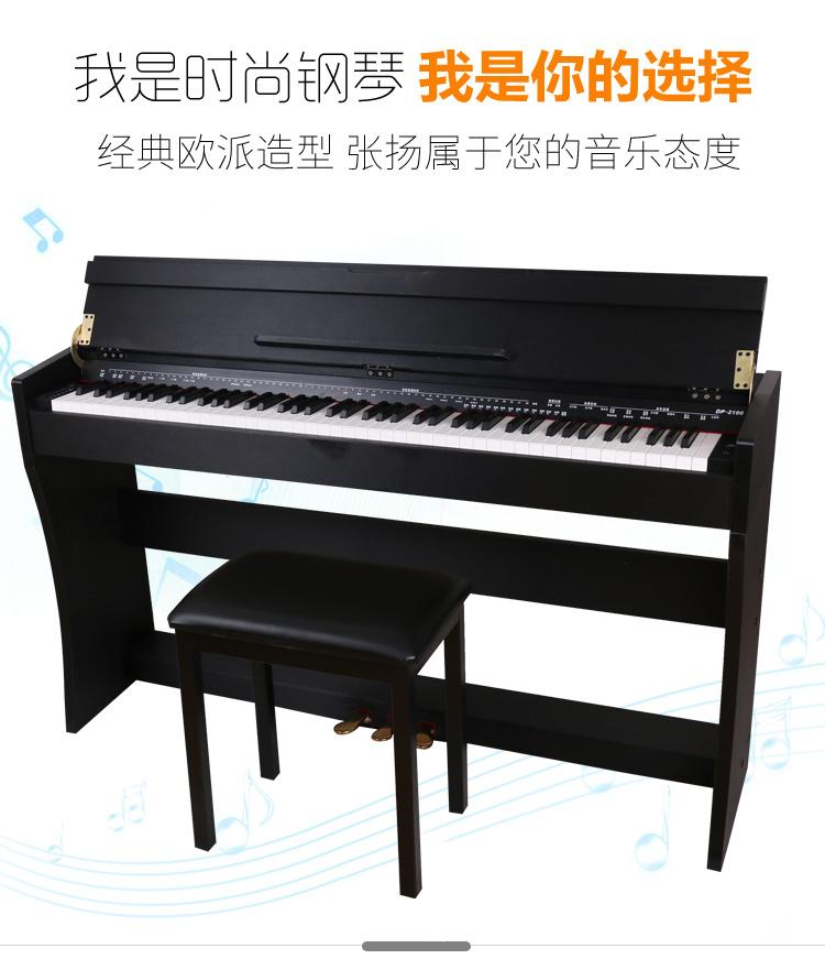 智能钢琴7