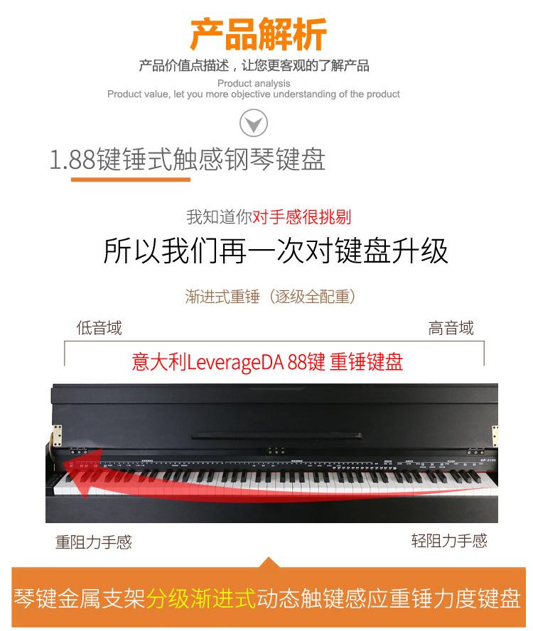 智能钢琴2