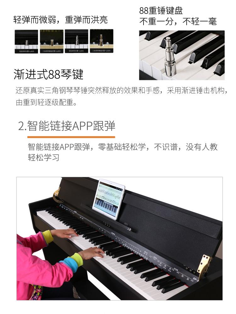 智能钢琴3