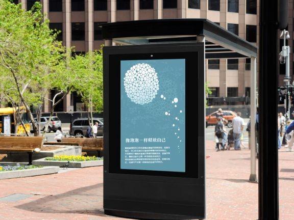 户外显示应用地位升高,LED广告机广泛应用信息显示领域