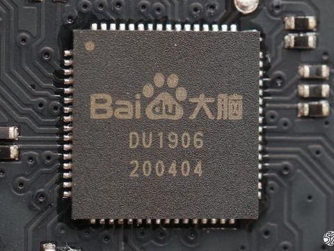 百度自研鸿鹄语音芯片 DU1906 首次应用,具备三大功能,两大优势