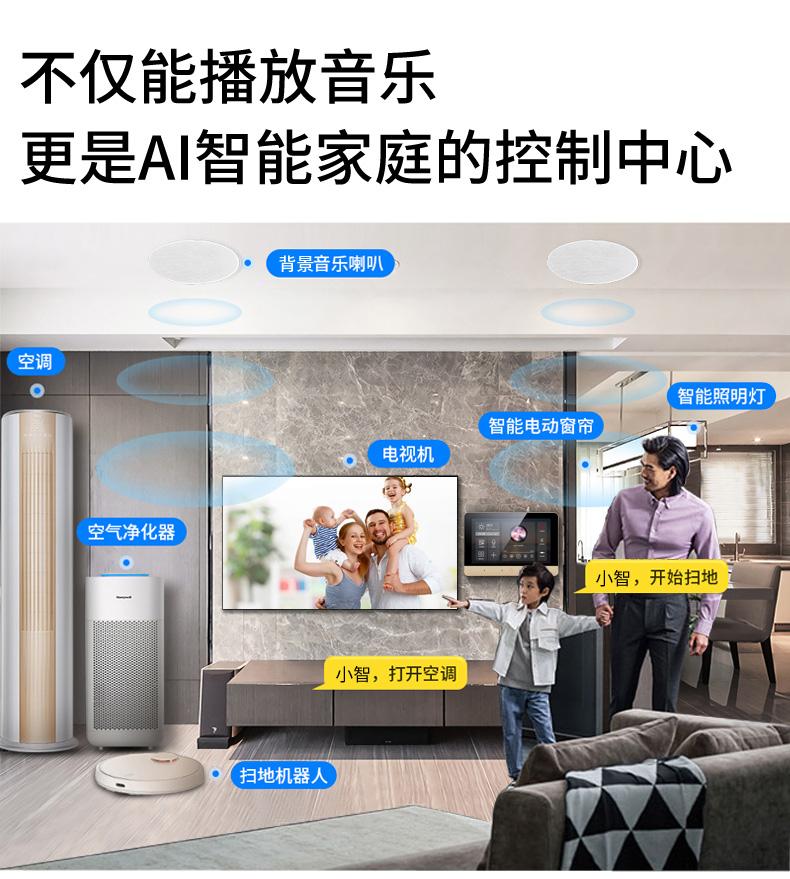 家居系统2
