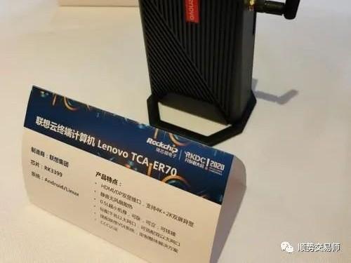 A股国产芯片龙头——瑞芯微 603893