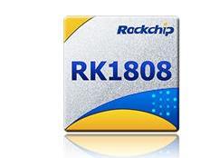 瑞芯微1808核心板,开发板近期正式发售