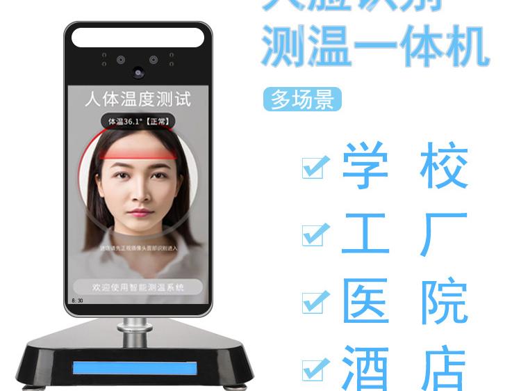 人脸识别系统公司排名-人脸识别机类型